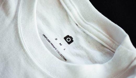 白TシャツをCMみたいに真っ白に戻す洗濯方法!選ぶべき洗剤、漂白剤はこれ。