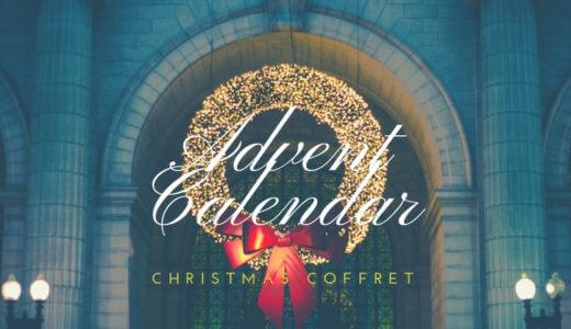 【2018】アドベントカレンダーのコスメおすすめランキング(クリスマスコフレ)