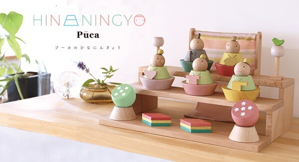 PUCA|木製ブリック雛人形/徳永こいのぼり