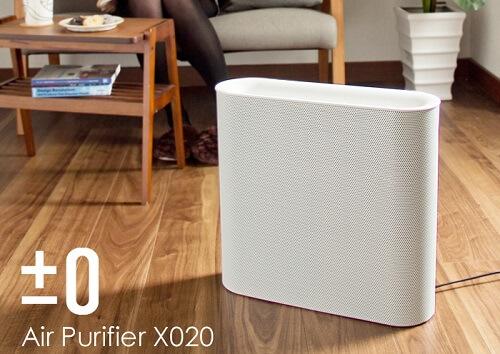おしゃれ空気清浄機:空気清浄機 X020/プラスマイナスゼロ