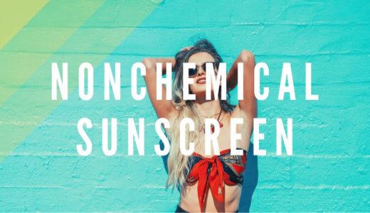 【2020】紫外線吸収剤不使用(ノンケミカル)日焼け止めおすすめランキング13選!SPF高めのものを厳選