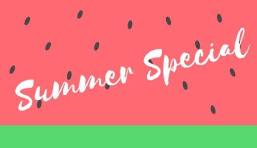 【2020】夏におすすめのケア用品まとめ(日焼け、デオドラント、脱毛など)