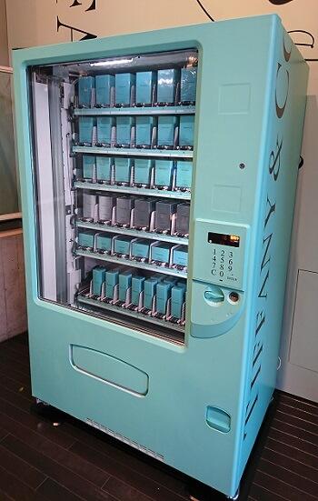 ティファニー@キャットストリート香水の自動販売機