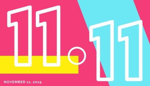 【2019】11月11日独身の日(いい買物の日)セールでコスメ最大30%オフ!お得な限定コレクションも。