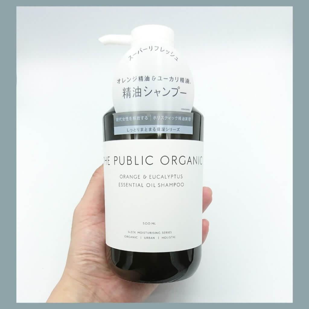 「THE PUBLIC ORGANIC スーパーリフレッシュ」シャンプー