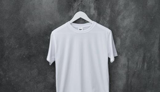 定番Tシャツブランドおすすめ10選。無地でもカッコいい&安くて長持ち