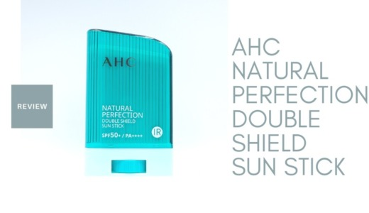【日焼け止めレビュー】AHC ナチュラルパーフェクションダブルシールドサンスティック。UVだけじゃなく赤外線からもガードしてくれます。